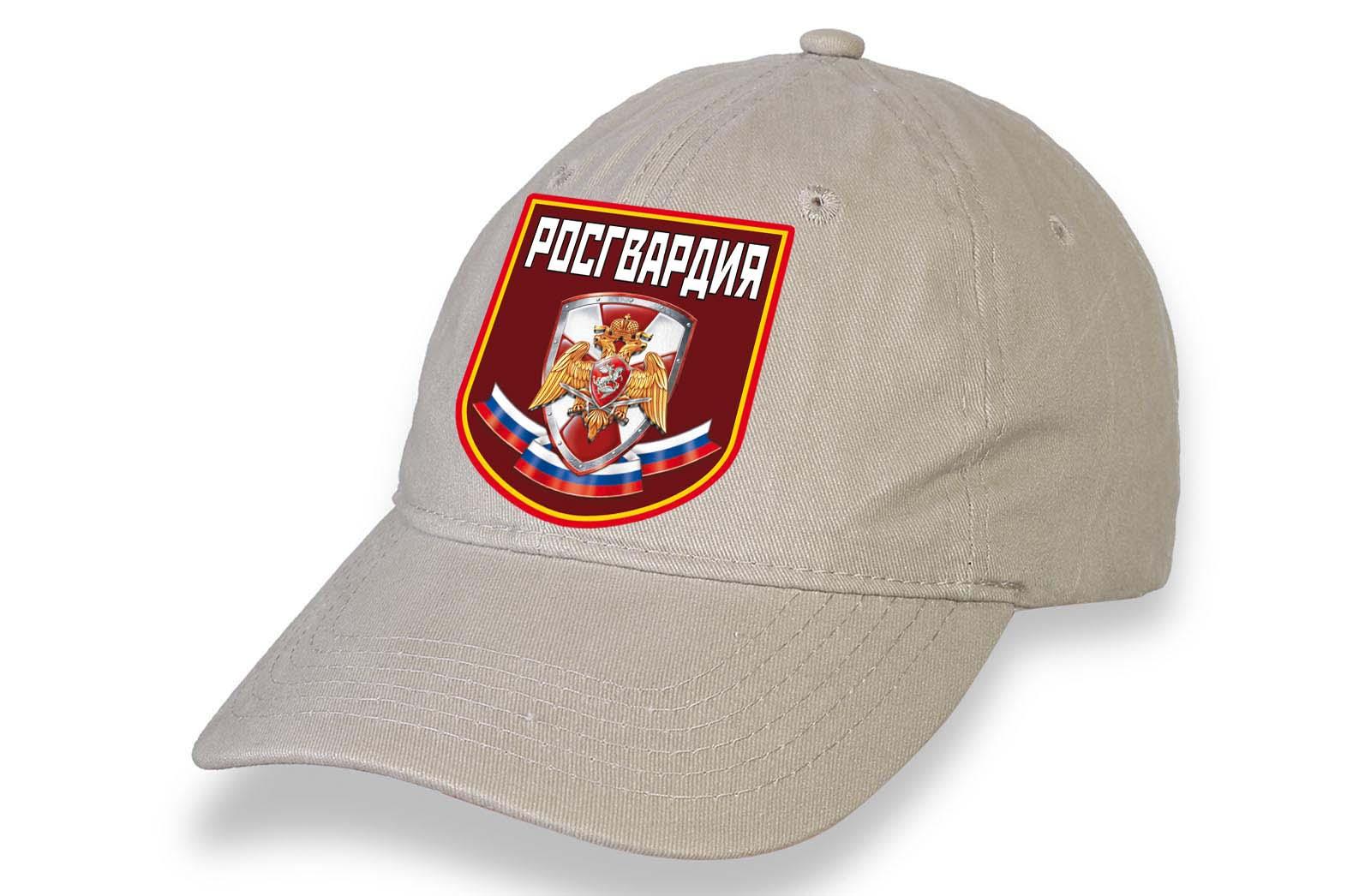 Бежевая кепка Росгвардия