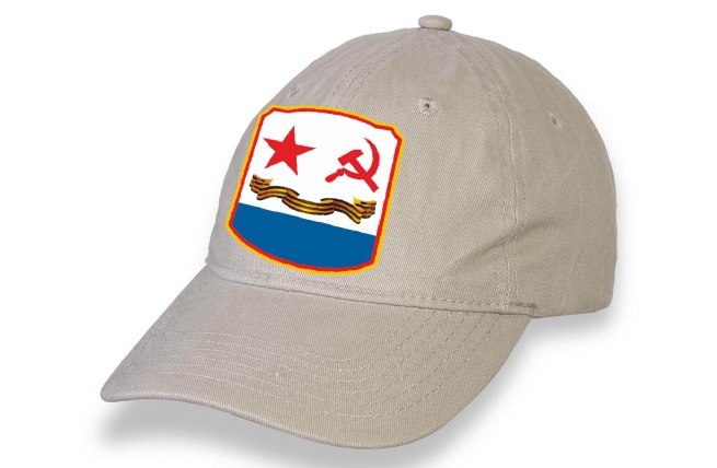 Бежевая кепка ВМФ СССР