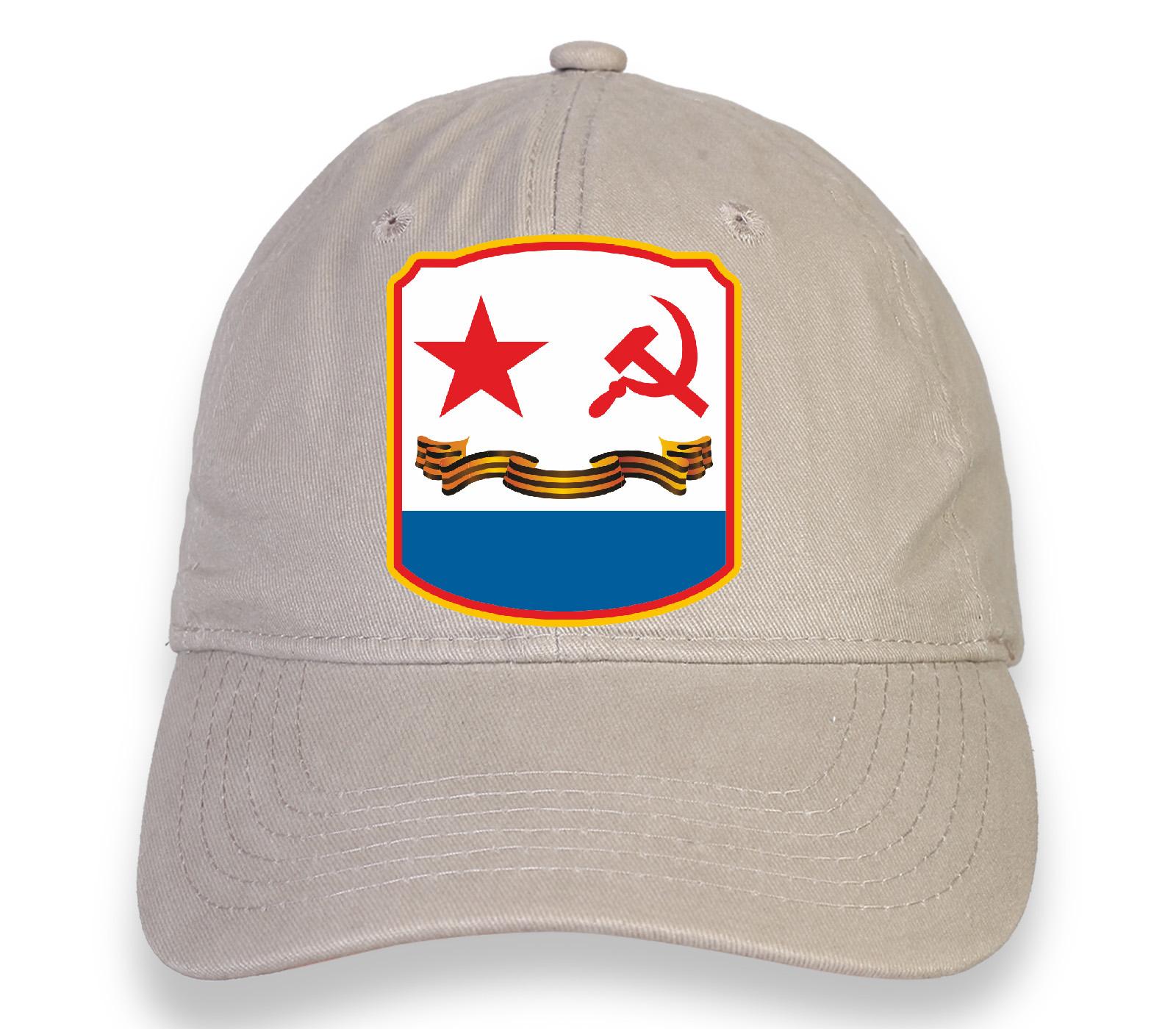 "Бежевая кепка ""ВМФ СССР"""