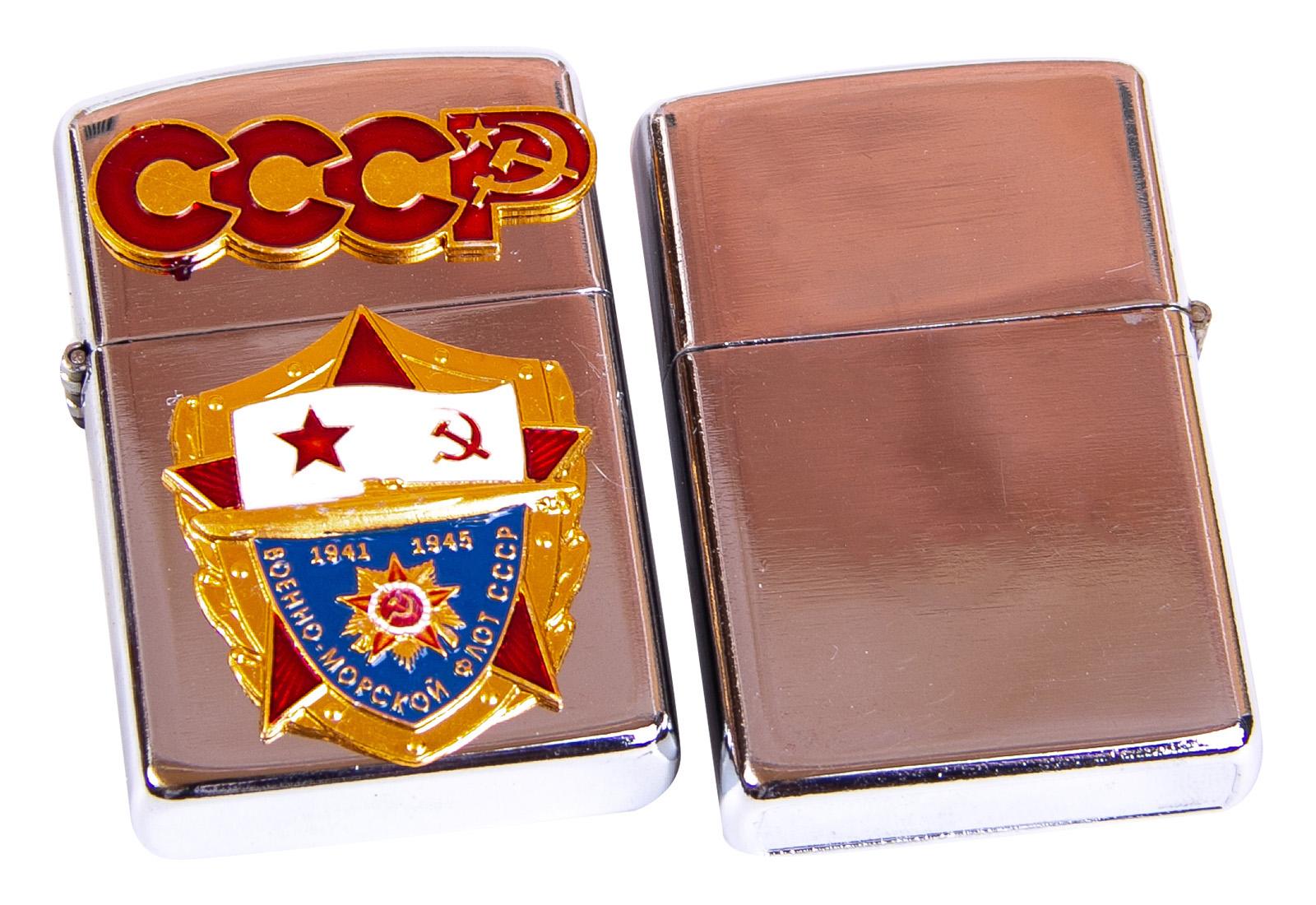 Безотказная бензиновая зажигалка ВМФ СССР с доставкой