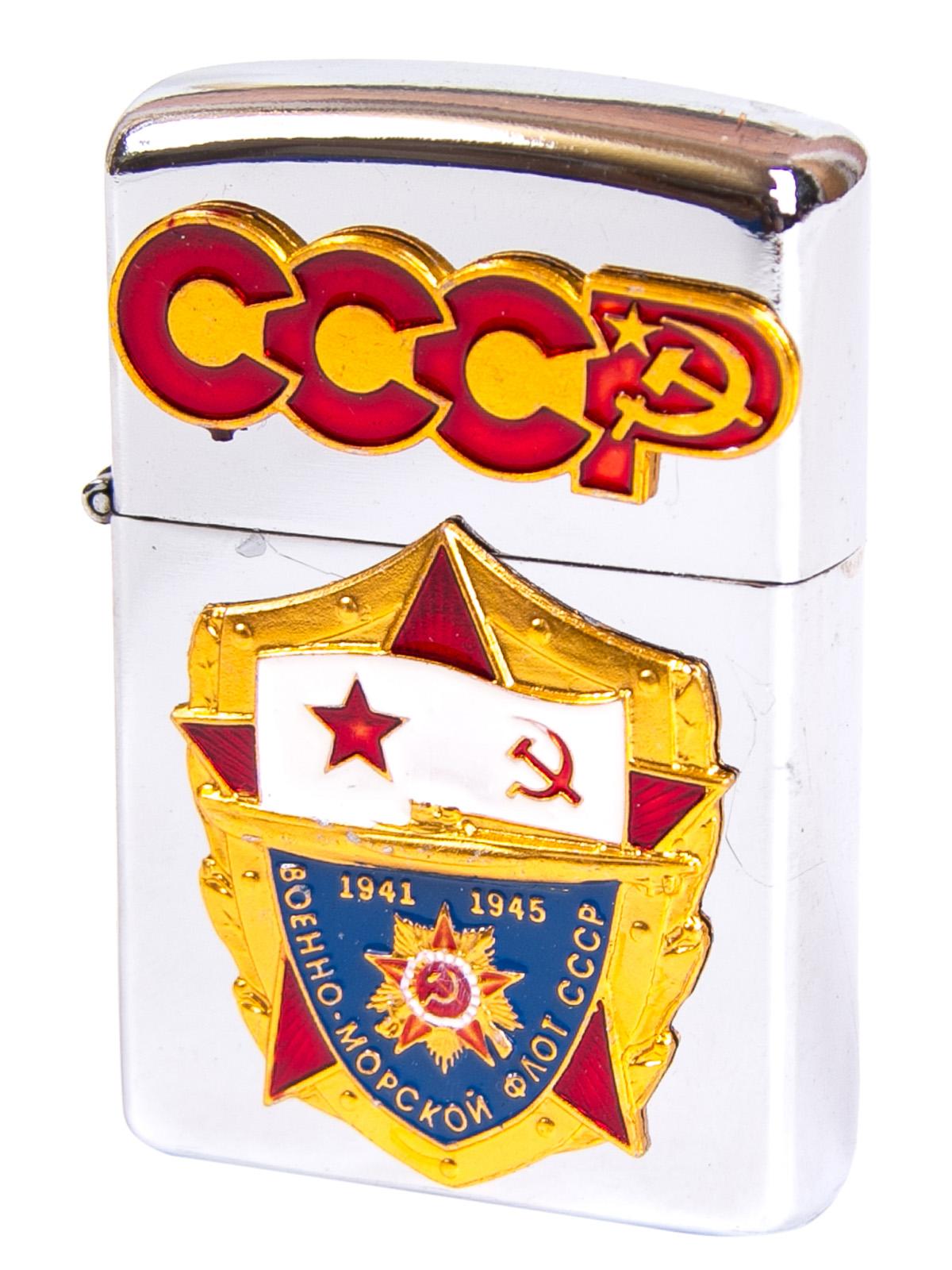 Безотказная бензиновая зажигалка ВМФ СССР