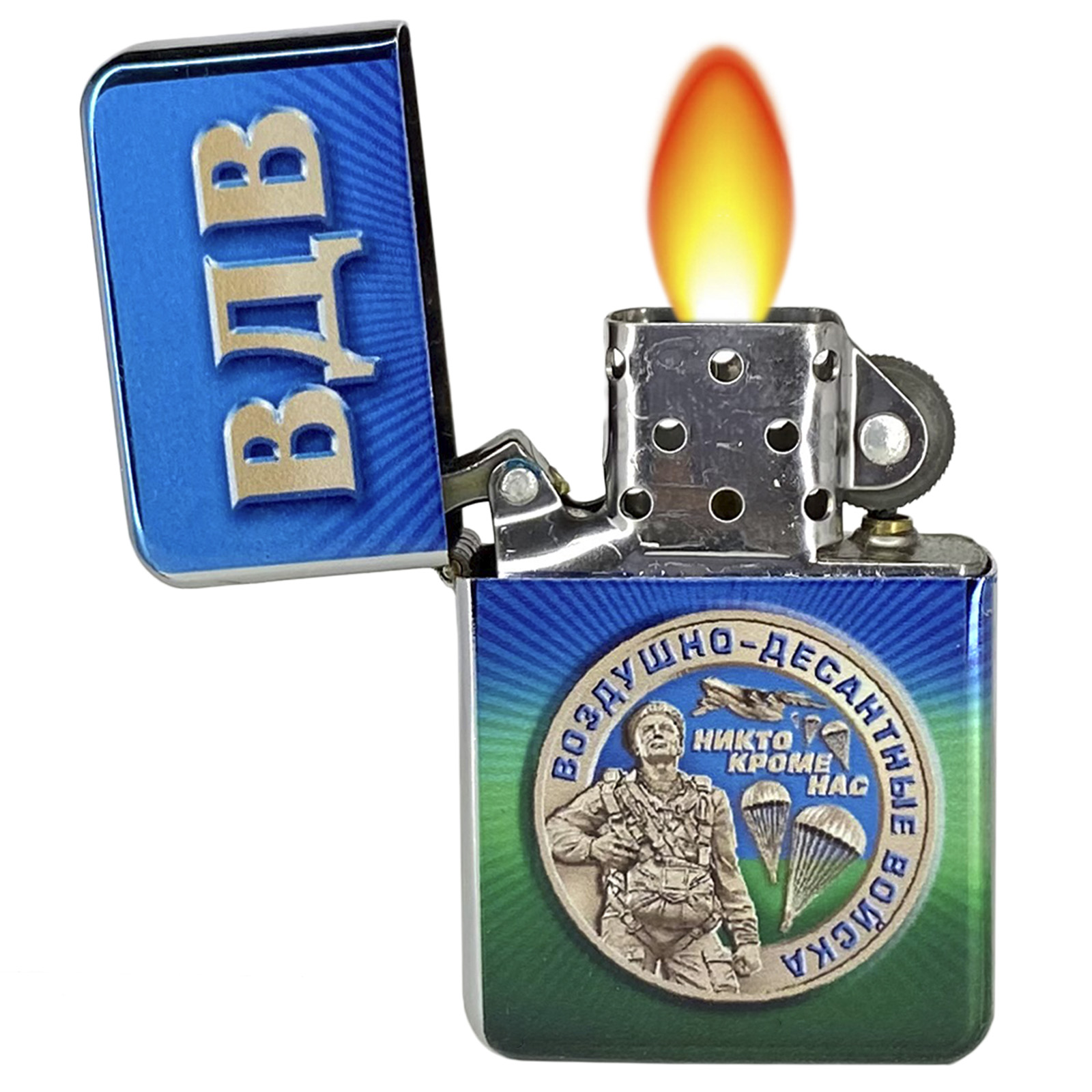 Безотказная зажигалка ВДВ авторского дизайна по лучшей цене