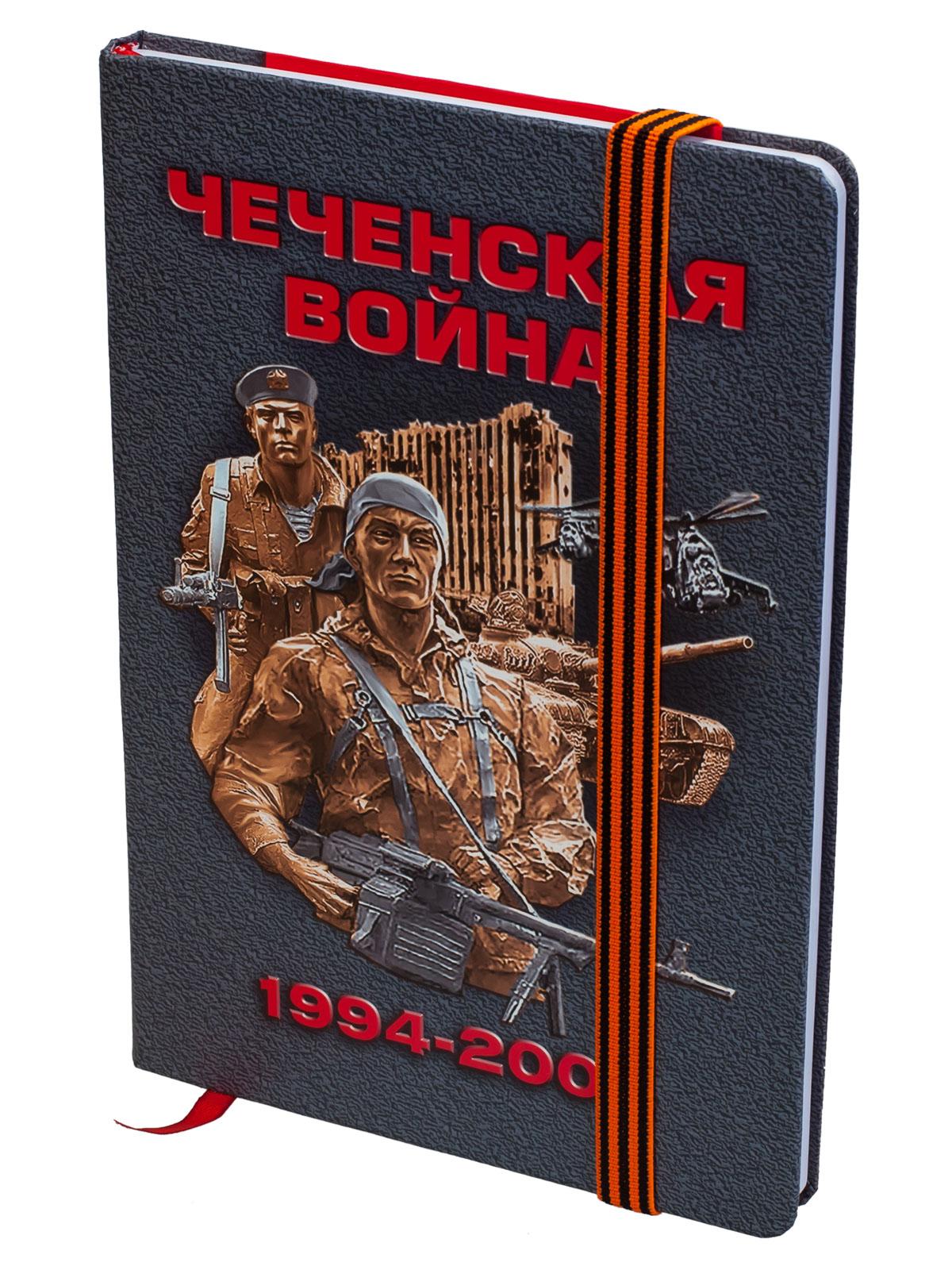 Блокнот Чеченская война