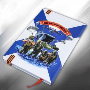 Блокнот для записей Морская пехота