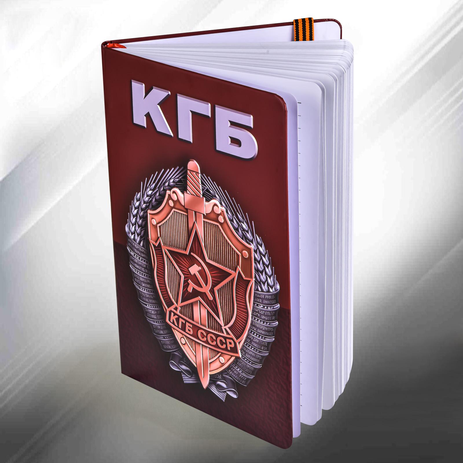 Блокнот с символикой КГБ
