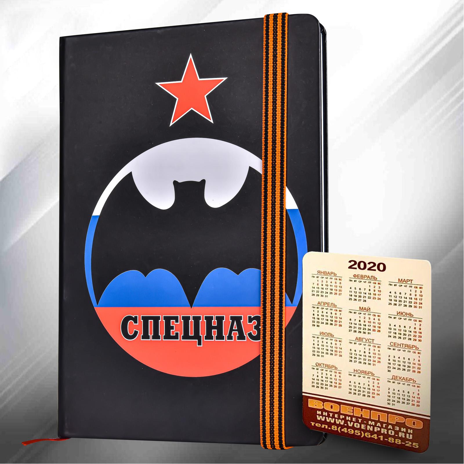 Блокнот с символикой Спецназа ГРУ