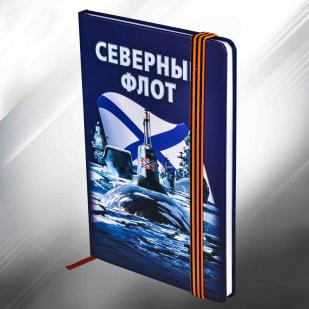 Блокнот Северный флот