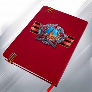 Блокнот «Труженики тыла» к юбилею Победы