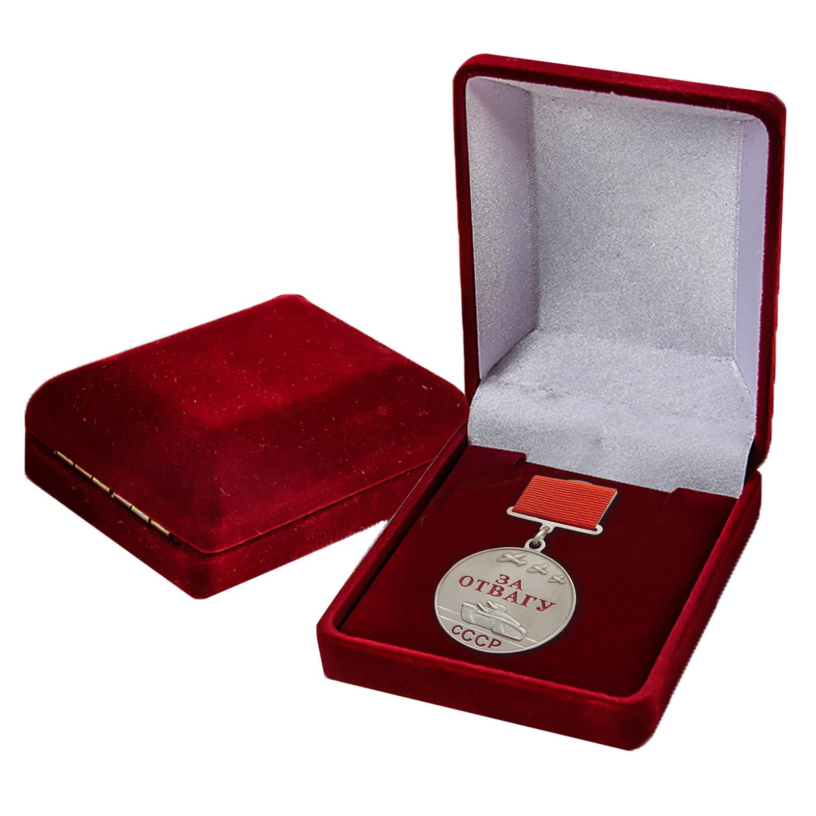 """Боевая медаль """"За отвагу"""" для коллекций"""
