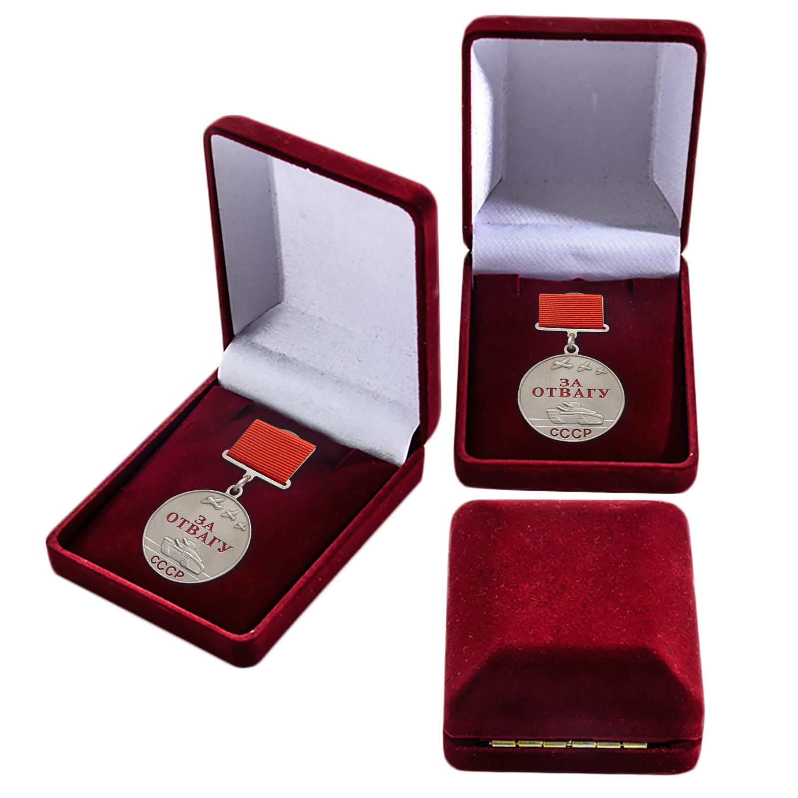 """Боевая медаль """"За отвагу"""" - муляж в отличном качестве"""