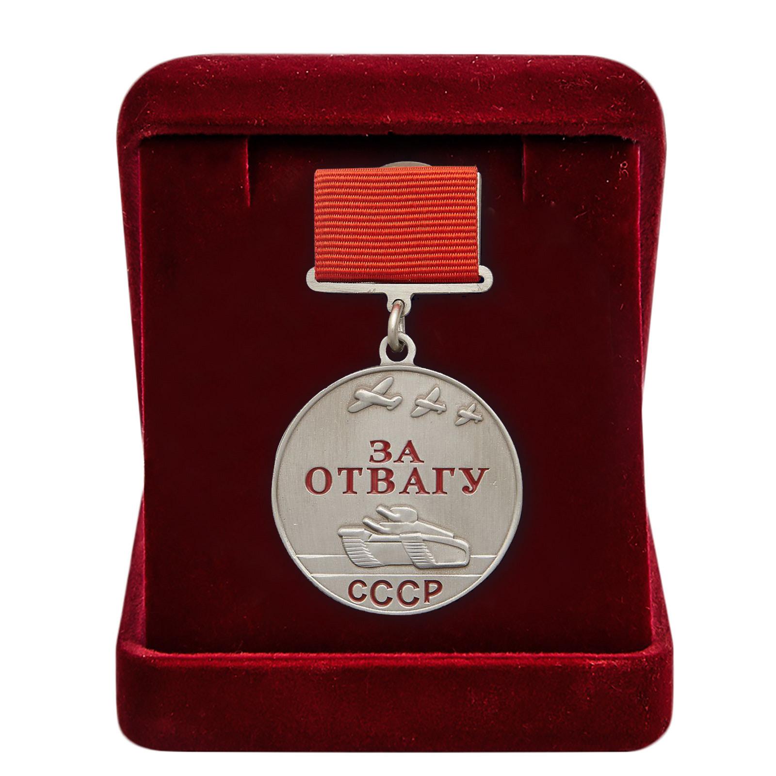 Медаль СССР За отвагу - лучшие муляжи советских наград