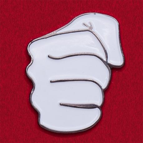 Бойцовский значок Кулак
