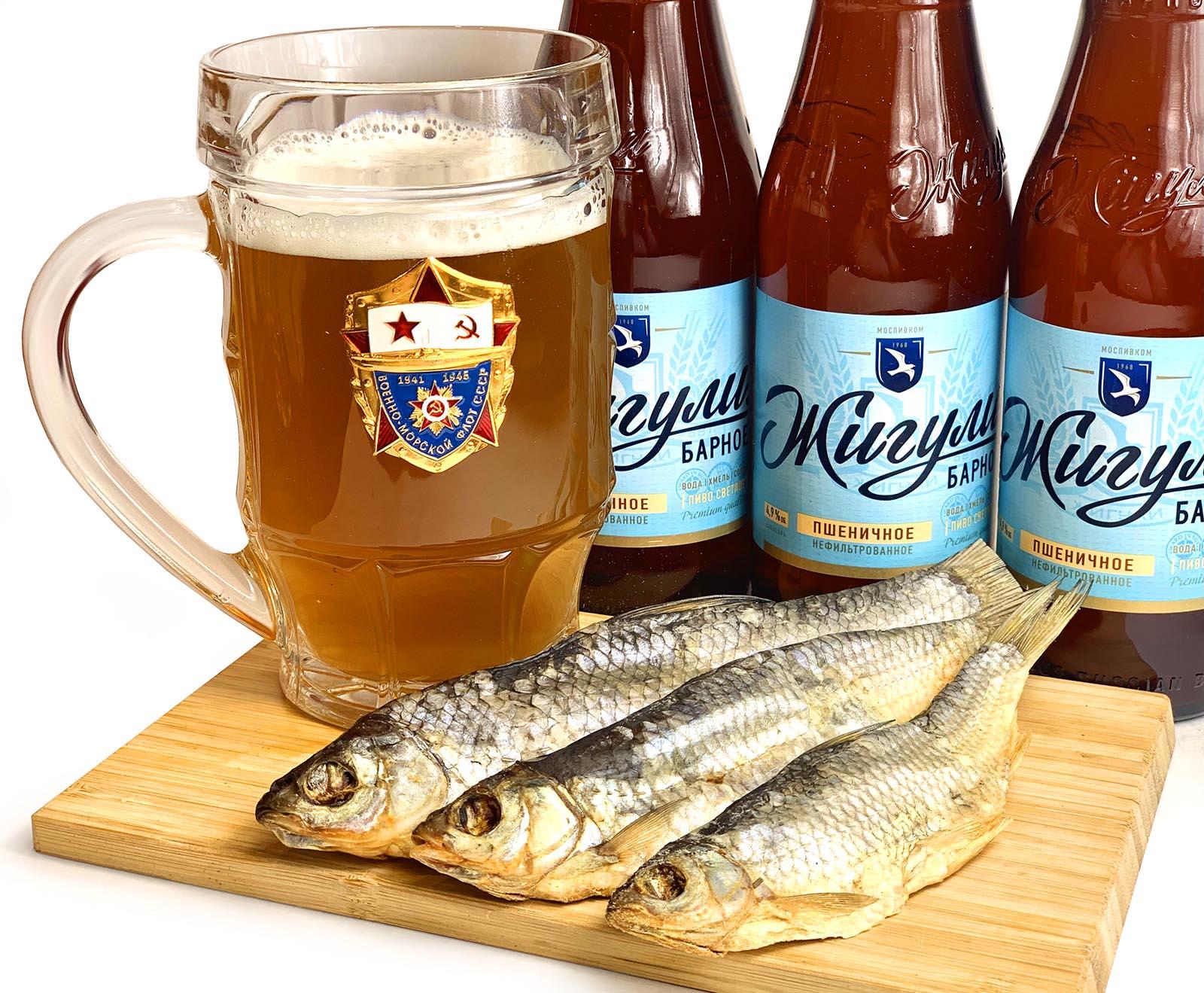 Кружка для пива ВМФ
