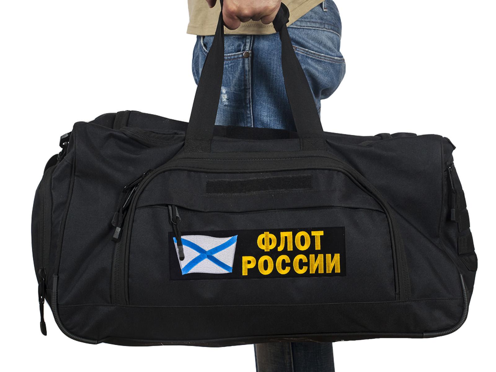 Купить большую армейскую сумку 08032B Black с нашивкой Флот России с доставкой онлайн
