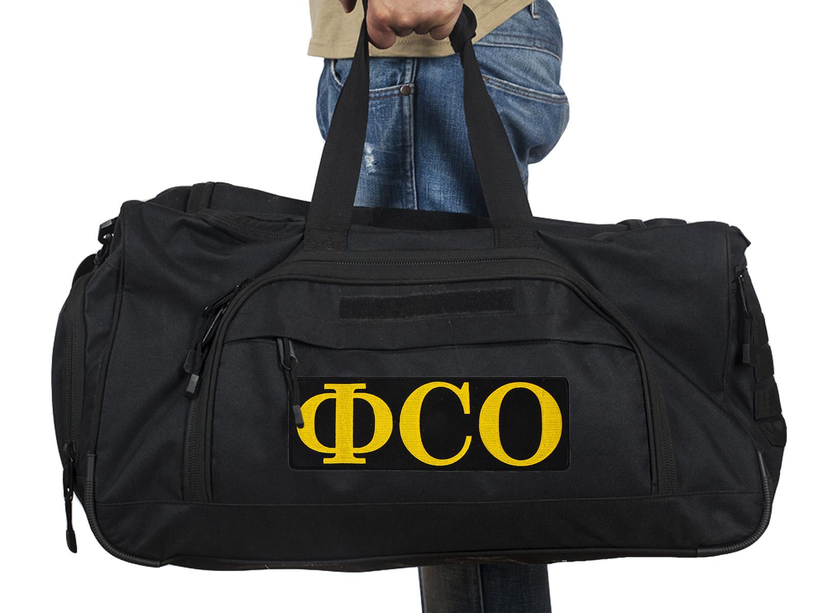 Купить большую военную сумку 08032B Black с нашивкой ФСО по экономичной цене