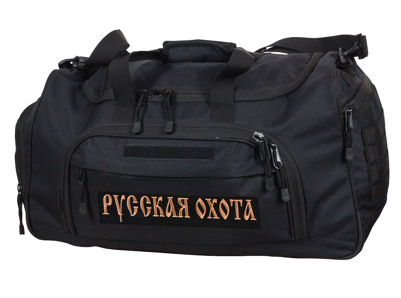 Большая военная сумка 08032B Black с нашивкой Русская Охота - купить выгодно