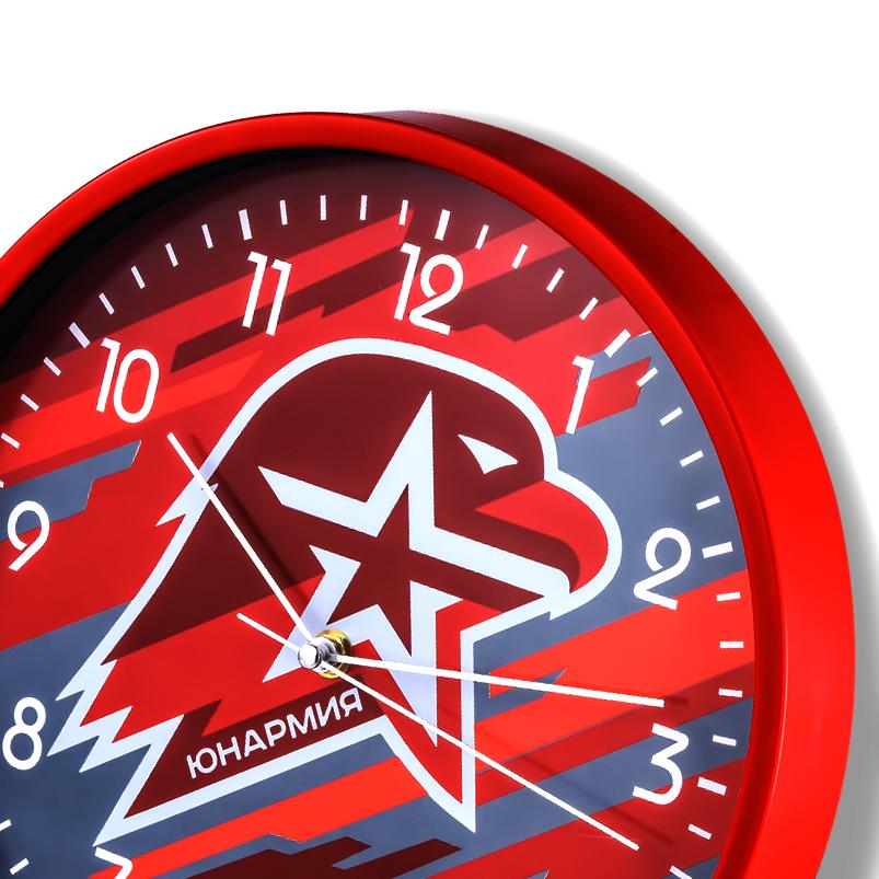 """Большие круглые настенные часы """"Юнармия"""" купить в Военпро"""