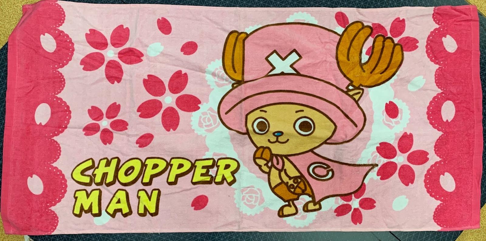Большое полотенце с Чопперменом