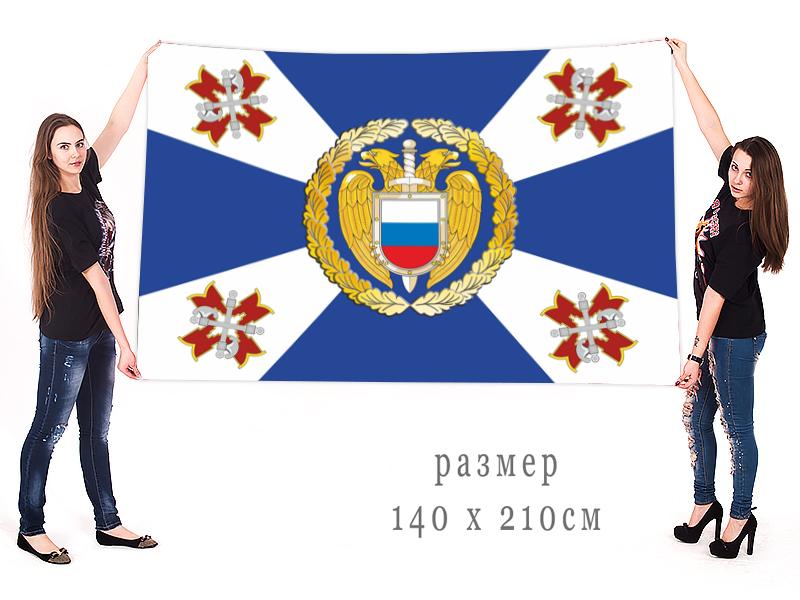 Большое знамя Президентского полка