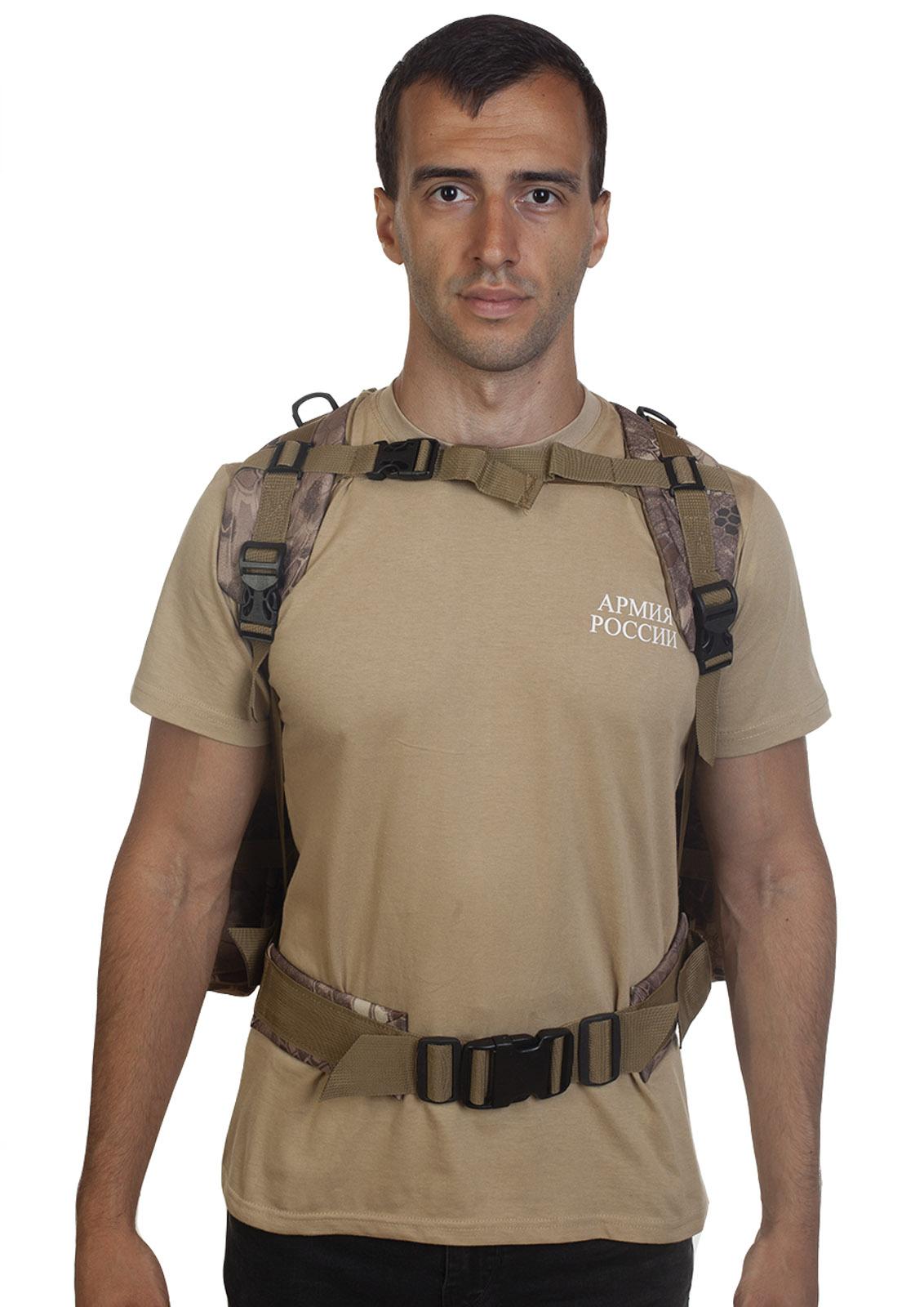 Большой армейский тактический рюкзак камуфляжа Kryptek Nomad высокого качества