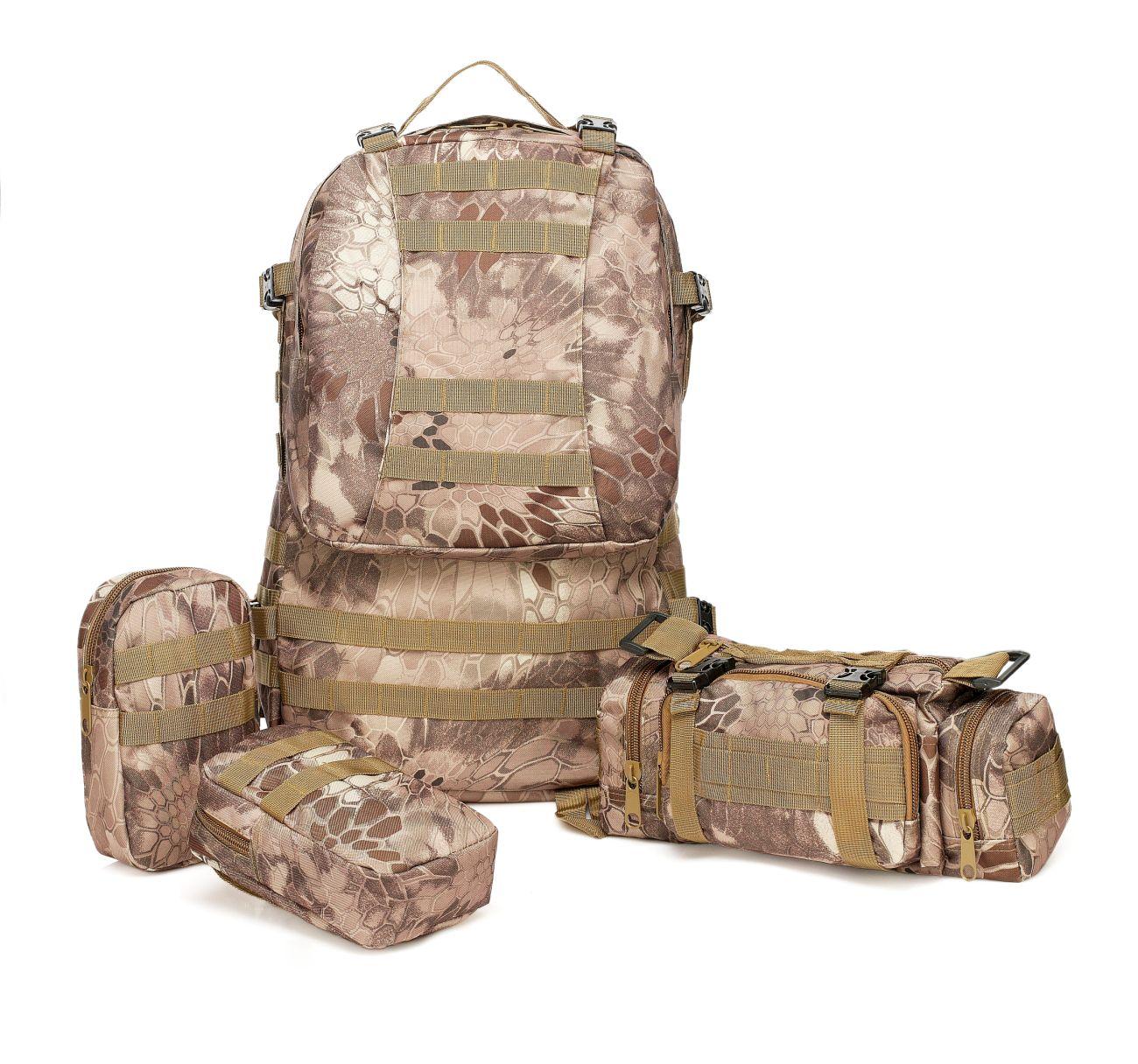 Большой армейский тактический рюкзак
