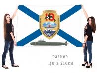 Большой флаг 10 противоавианосной дивизии АПЛ