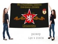 Большой флаг 15 гвардейской танковой Мозырской дивизии