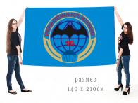 Большой флаг 16-ой бригады Специального назначения