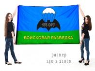 Большой флаг 175 ОРР ВДВ