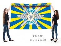 Большой флаг «196 гв. втап. Мигалево»