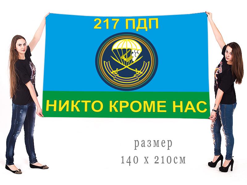 Школьники Ивановского района посетили 217-й полк ВДВ | Наше слово ... | 600x800
