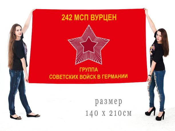 Большой флаг 242 мотострелкового полка в Германии