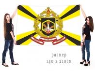 Большой флаг 29 ОБр РХБЗ