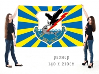 Большой флаг 299 Бр ТА Украины