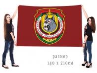 Большой флаг 3 ОБрОН ВВ РБ