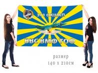 Большой флаг 311 авиаполка ВВС Тихоокеанского флота
