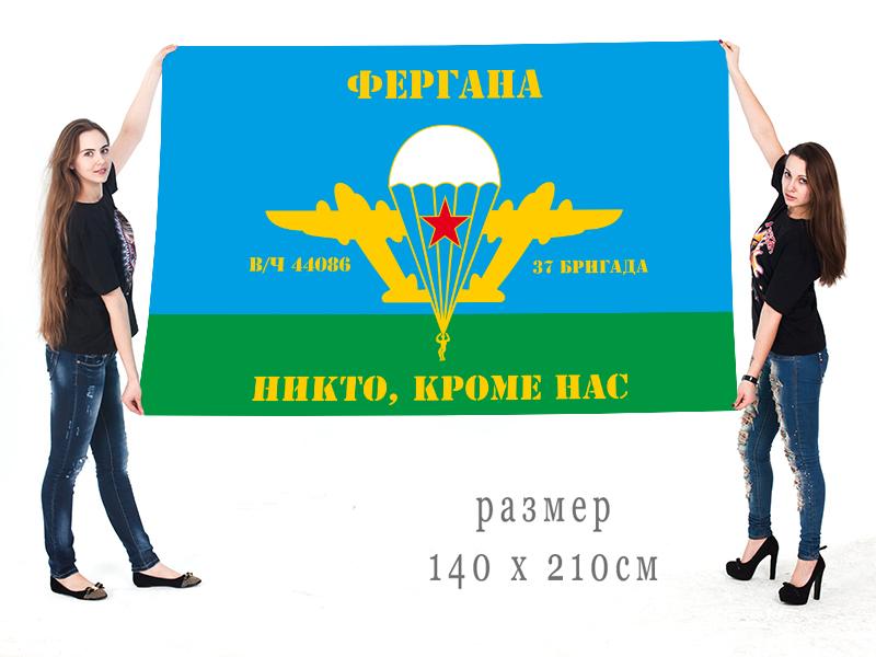 Большой флаг 37 бригады в Афганистане