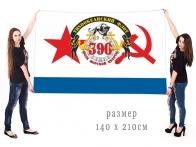 Большой флаг 390 ПМП Тихоокеанского флота