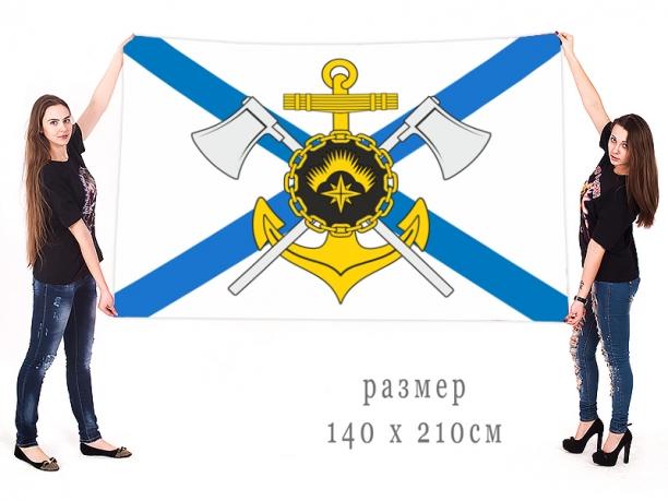 Большой флаг 63 отдельного морского инженерного полка Северного флота