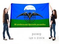 Большой флаг 96 ОРб