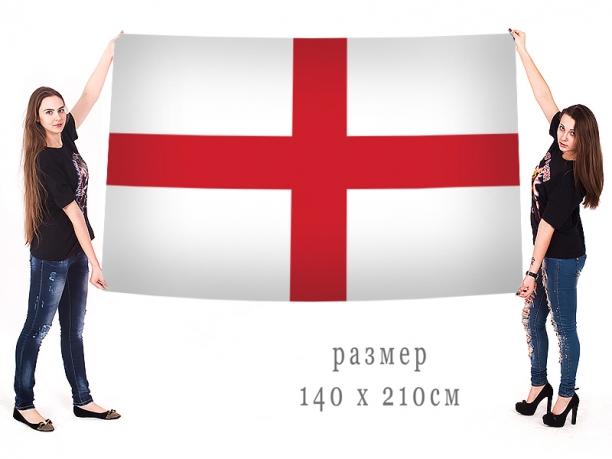 Большой флаг Англии