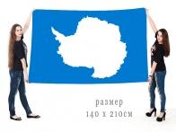 Большой флаг Антарктиды