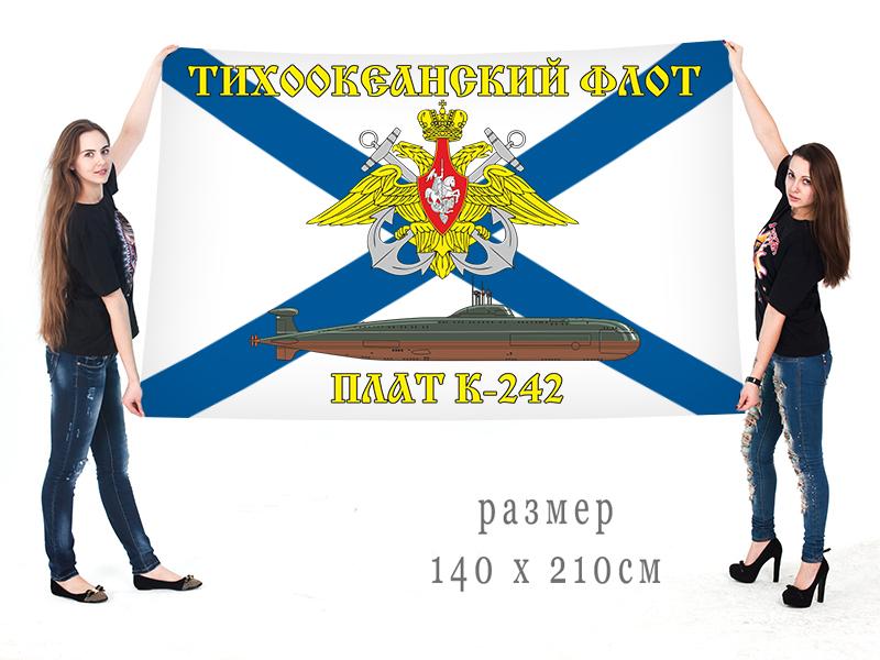 Большой флаг АПЛ К-242