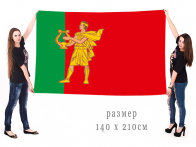 Большой флаг Апрелевки