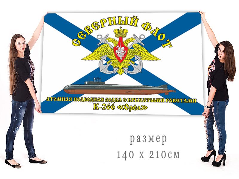 """Большой флаг АПРК К-266 """"Орёл"""" Северного флота"""