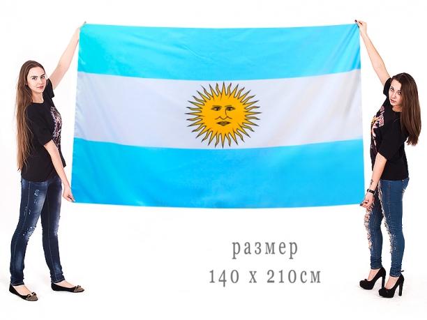 Большой флаг Аргентины