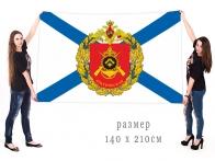 Большой флаг Арктической мотострелковой бригады Северного флота
