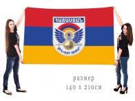 Большой флаг Армении с эмблемой Вооружённых сил
