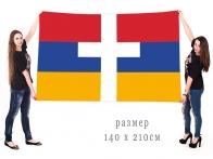 Большой флаг Армении с крестом