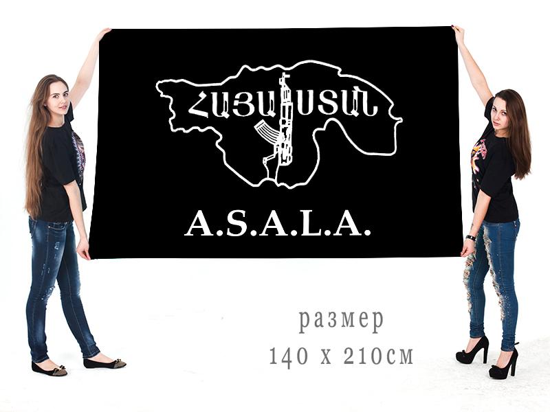Большой флаг А.С.А.Л.А.